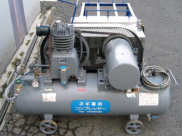 東亜産業 ネギ皮むき機 ねぎっ子 MT-1 + 明治 コンプレッサー GN-2B