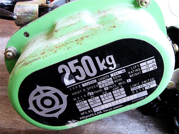 日立 250kg 電動ホイスト 1/4EH2