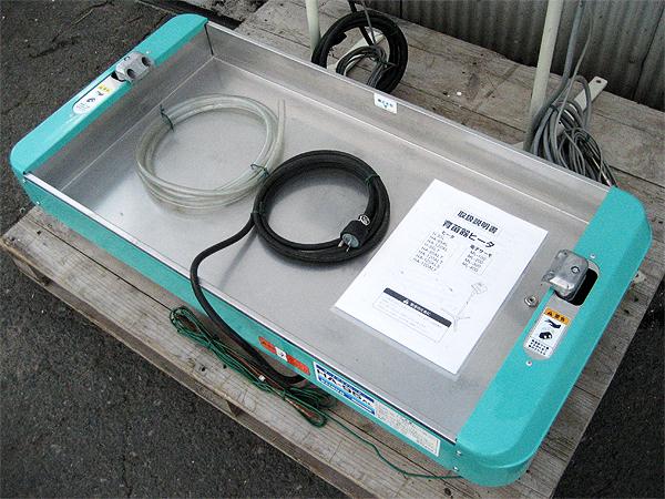 啓文 オートアクアヒーター HA-95AL