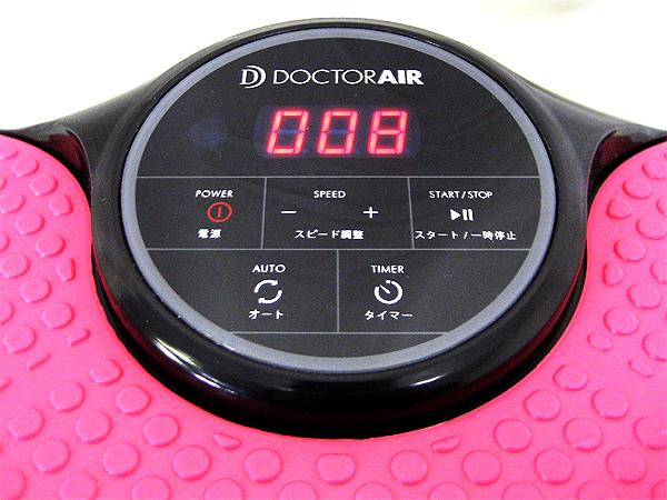 ドクターエア 3Dスーパーブレードスマート SB-003