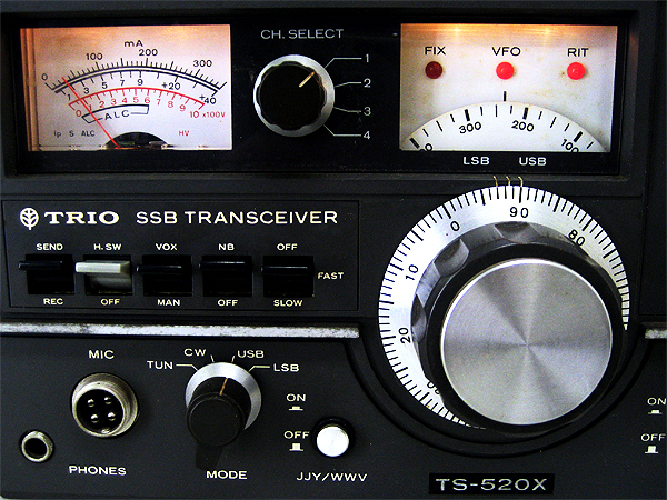 SSBトランシーバー TS-520X
