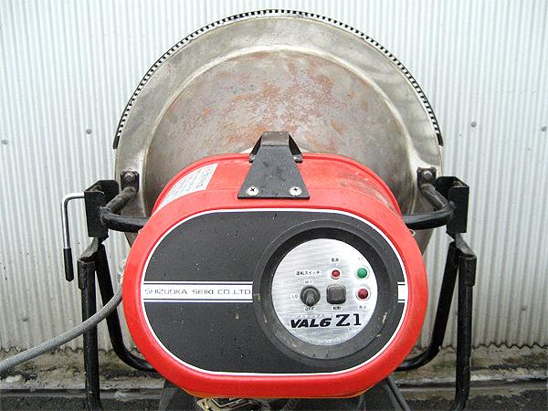 静岡製機 赤外線オイルヒーター VAL6Z1 バルシックス
