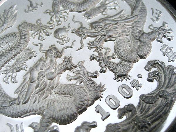 中国 100元銀貨 十二支(龍/辰) 1988年