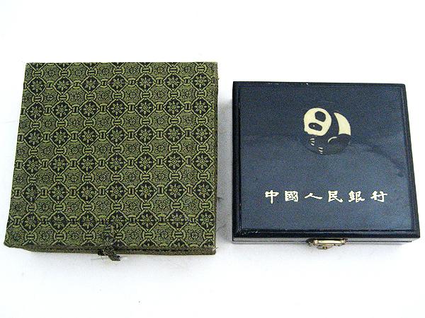 中国 50元銀貨 十二支(猿/申) 1992年