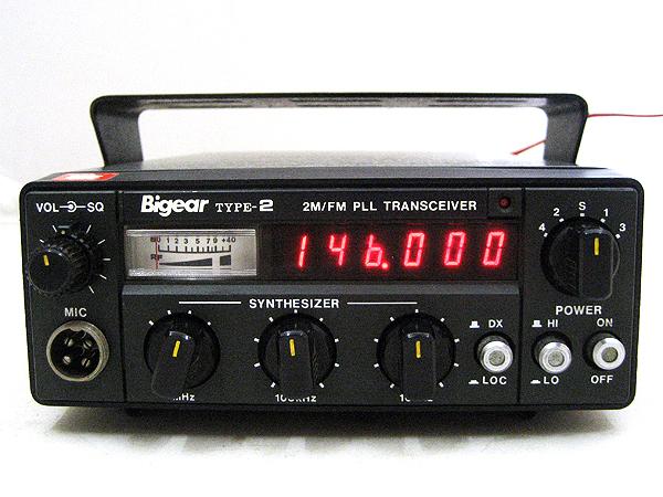 福山電機 トランシーバー Bigear TYPE-2