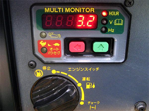 原田梱包機材 芝用結束機2連式 キビール