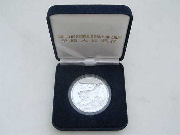 中国 10元銀貨 十二支/干支(寅/虎) 1986年