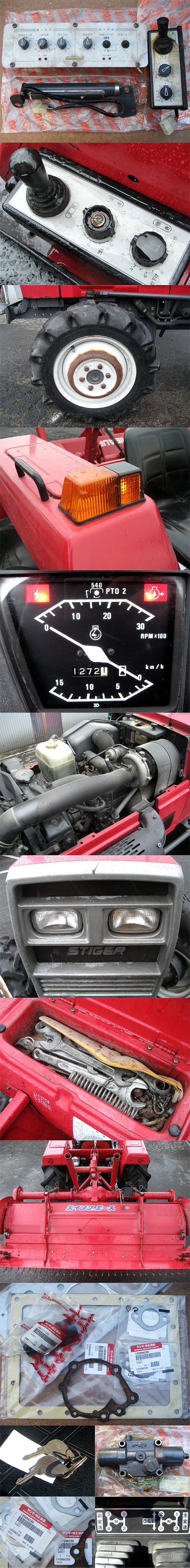 シバウラ 28馬力トラクター SD2843T