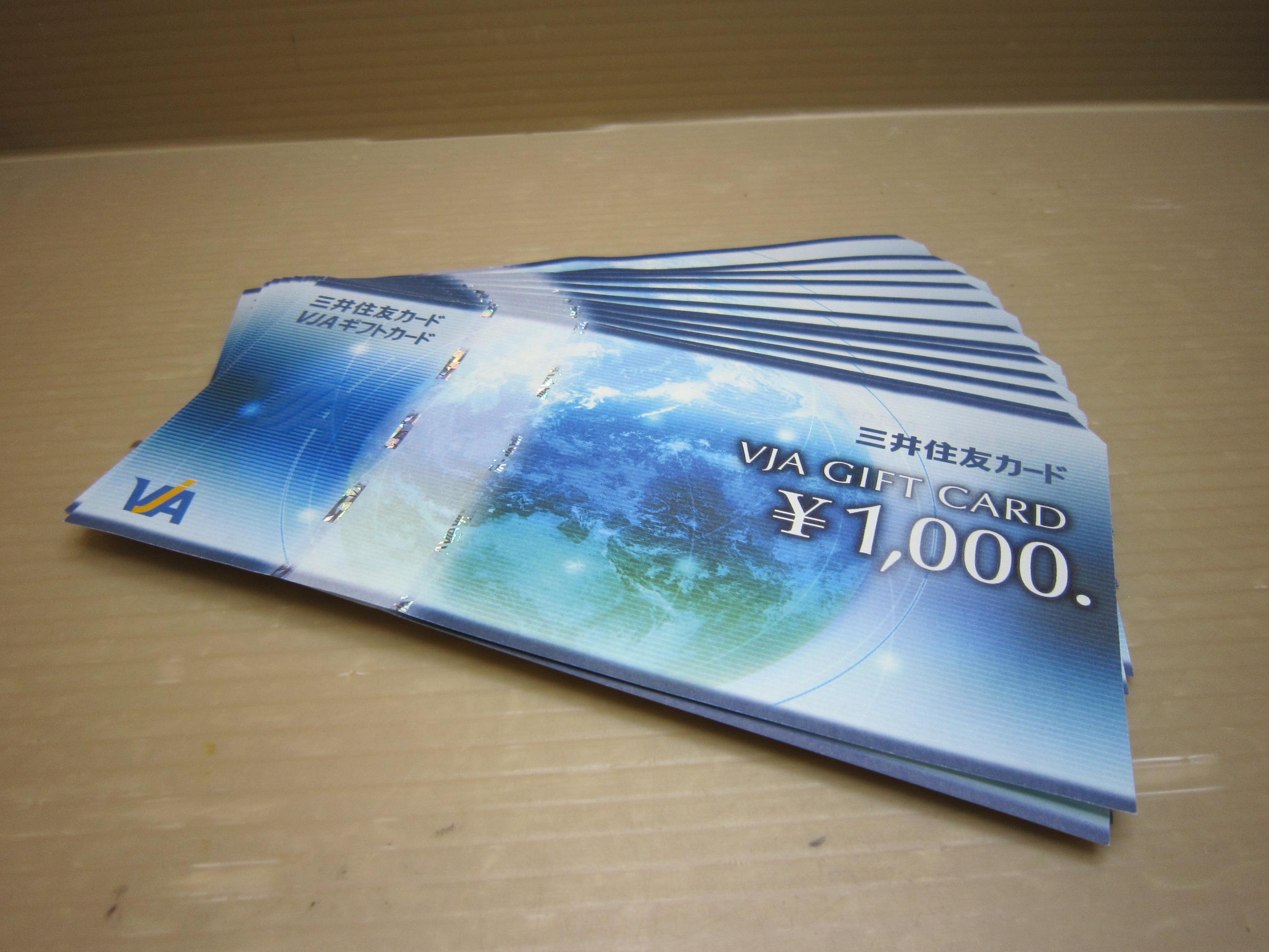 bd669ed0e4ce ジャム鳥取店|VJAギフトカード 商品券をお売りいただきました。金券売る ...