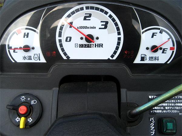 クボタ 4WDトラクター KB20