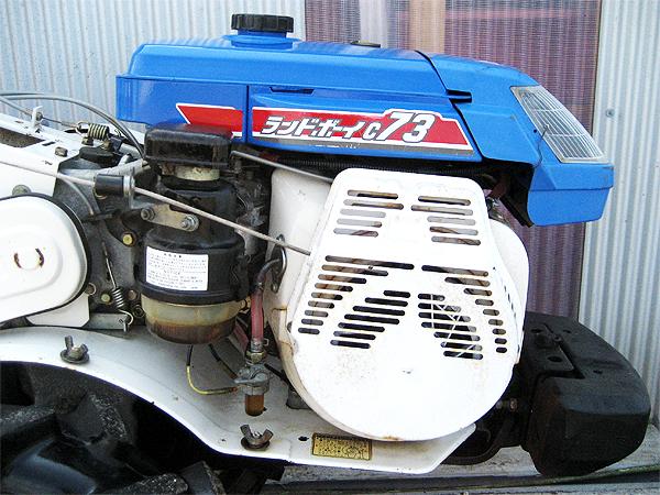 イセキ 耕うん機 KVC70