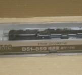 CIMG7143