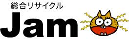 鳥取・島根 リサイクルショップ