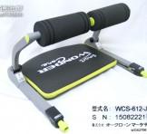 """Shop Japan(ショップジャパン) smart WONDER Core(ワンダーコアスマート) """"WCS-612-JCN1"""""""