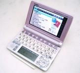 CASIO(カシオ) EX-word(エクスワード) DATAPLUS5(データプラス5) XD-A4800PK