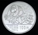 中国 100元銀貨 パンダ 1989年