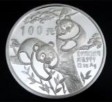中国 100元銀貨 パンダ 1988年