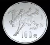 中国 100元銀貨 十二支(馬) 1990年
